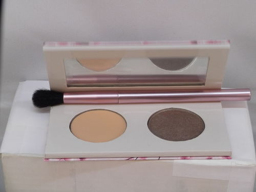 Mally Eyeshadow Base Frosted+ Taupe+Pinsel